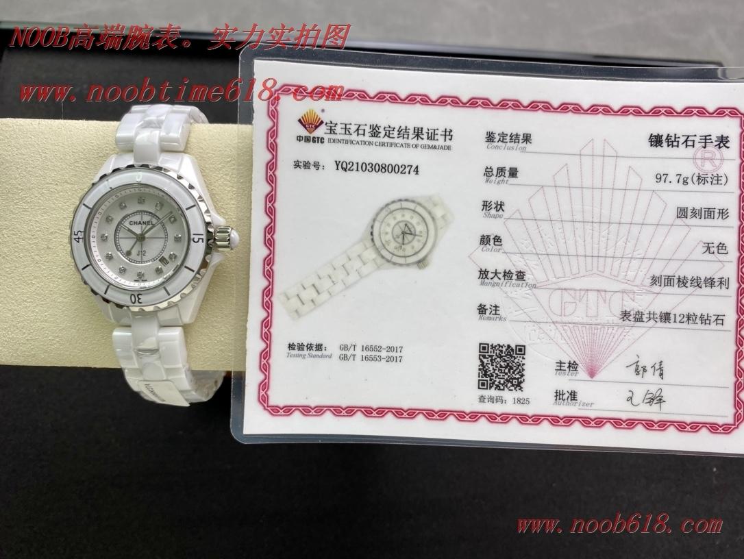 仿錶,CHANEL香奈兒J12系列石英款33MM複刻手錶