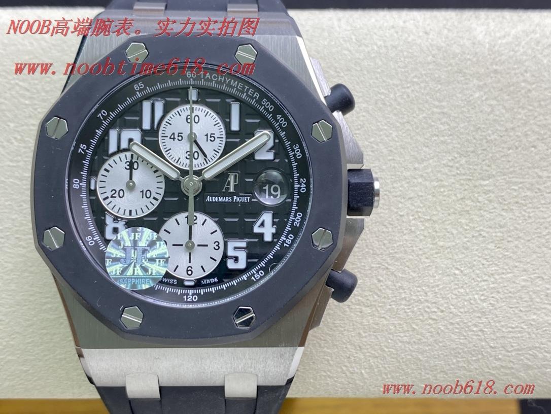 仿錶,JF出品愛彼AP26170st 計時鋼殼膠圈複刻手錶