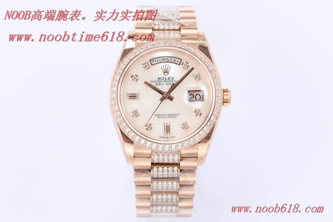N廠手錶,EW廠手錶勞力士星期日志型36MM複刻手錶
