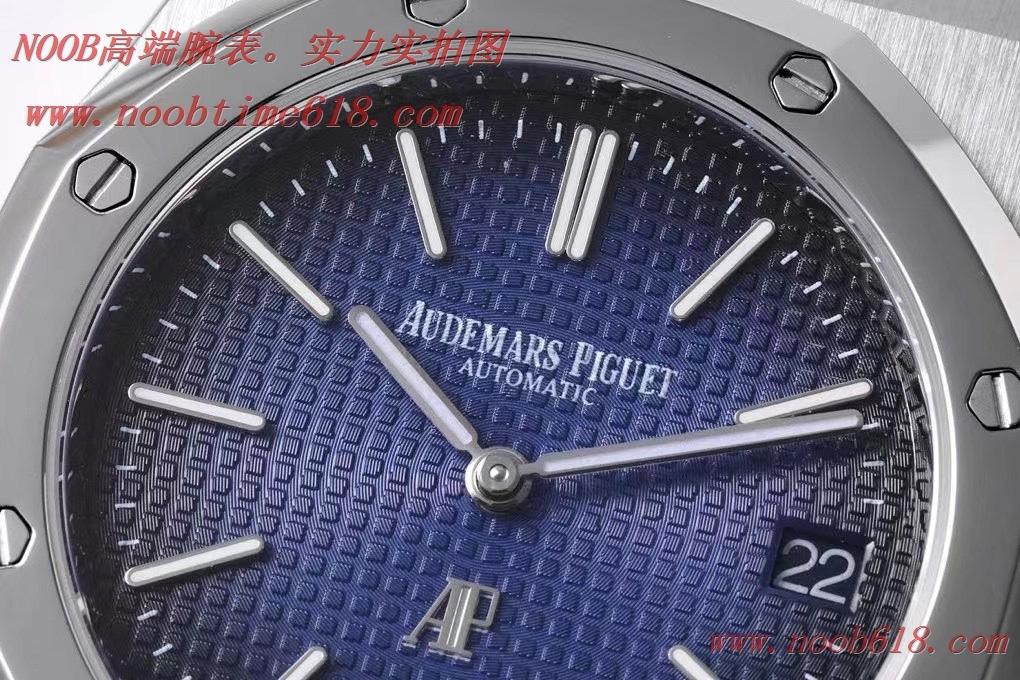 仿錶,BF廠手錶愛彼AP皇家橡樹15202系列39mm腕表