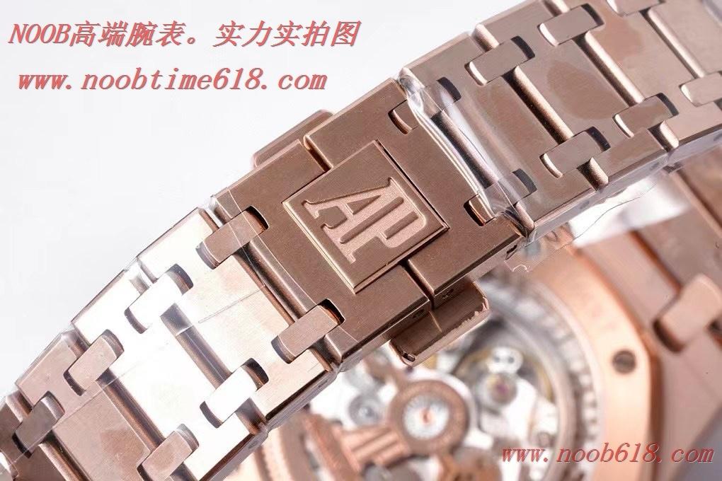 臺灣手錶,BF廠手錶愛彼AP皇家橡樹15202系列39mm腕表