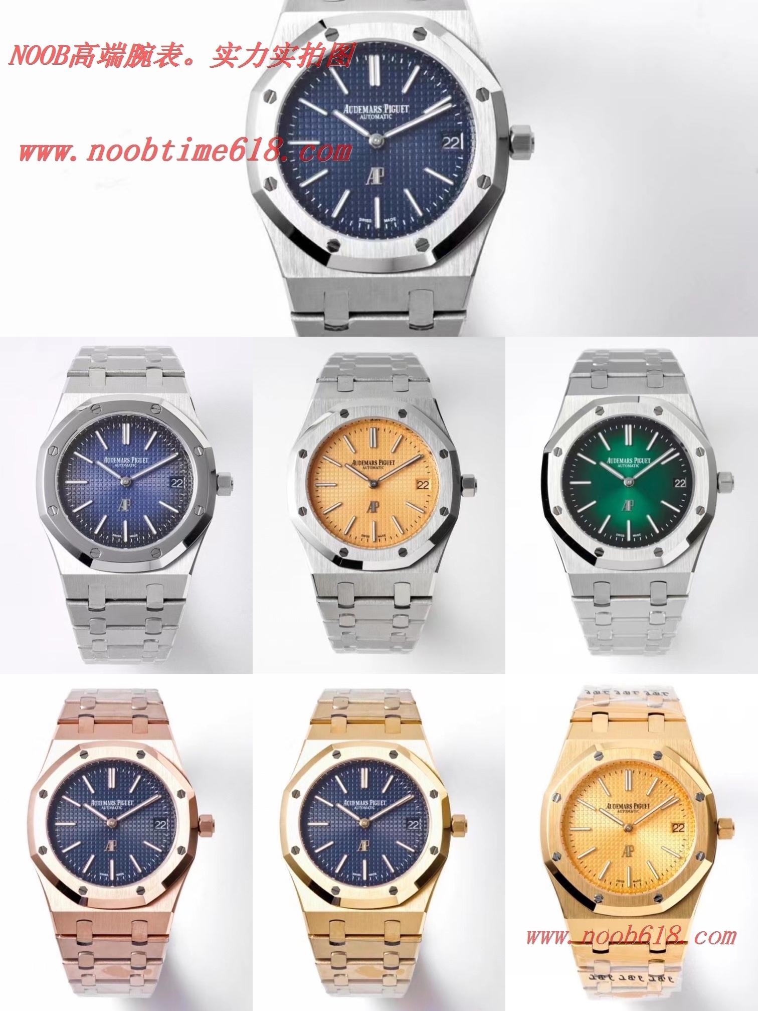 精仿錶,BF廠手錶愛彼AP皇家橡樹15202系列39mm腕表複刻手錶