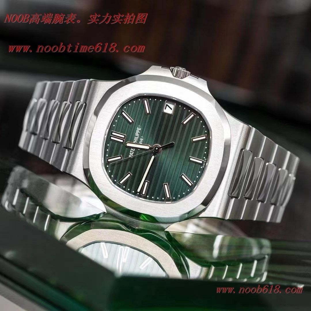 REPLICA WATCH 3K factory百達翡麗5711綠鸚鵡螺精仿錶