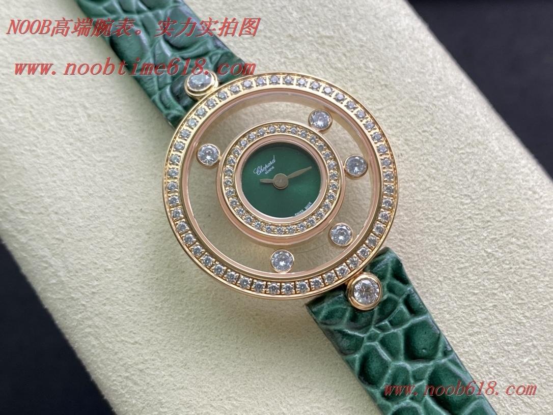 REPLICA WATCH 蕭邦HAPPY DIAMONDS系列快樂鑽腕表仿錶