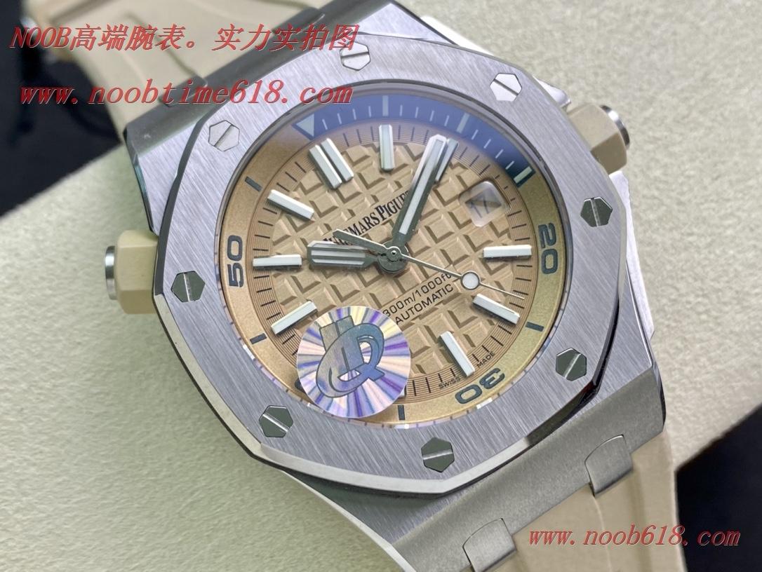 REPLICA WATCH AP 仿錶HQ出品愛彼AP15710 彩色系列皇家橡樹離岸型潛水腕表