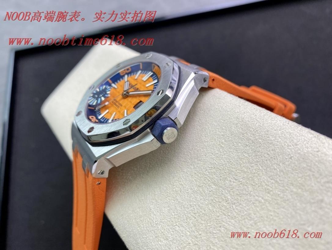 香港仿錶,HQ出品愛彼AP15710 彩色系列皇家橡樹離岸型潛水腕表