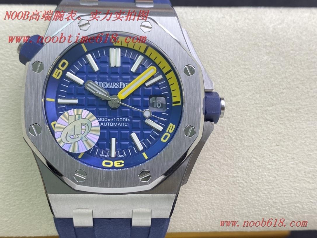 N廠手錶,HQ出品愛彼AP15710 彩色系列皇家橡樹離岸型潛水腕表