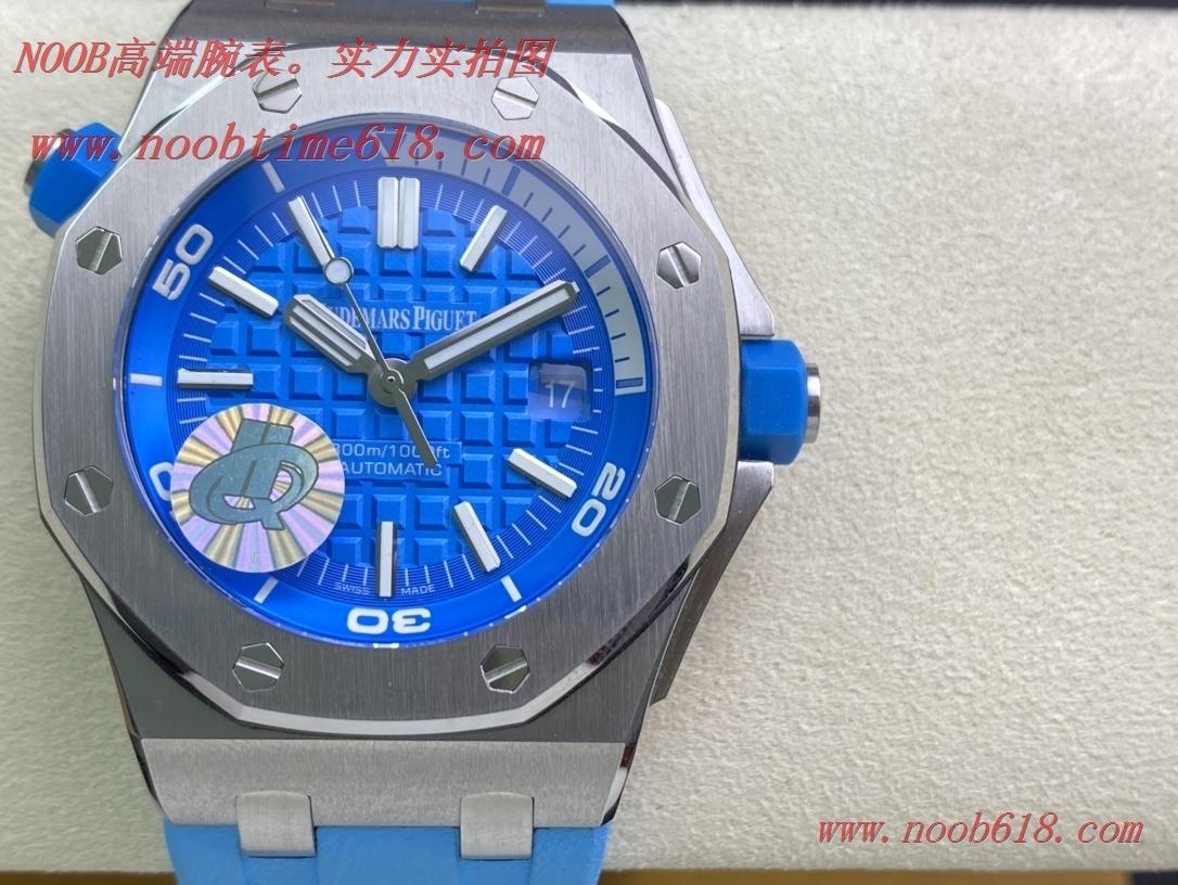 複刻錶,HQ出品愛彼AP15710 彩色系列皇家橡樹離岸型潛水腕表