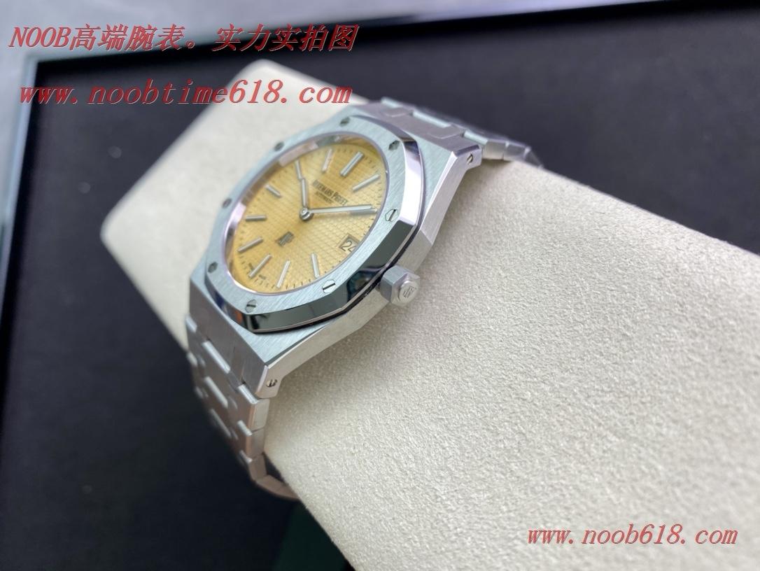 N廠勞力士,BF廠手錶愛彼AP皇家橡樹15202系列39mm腕表