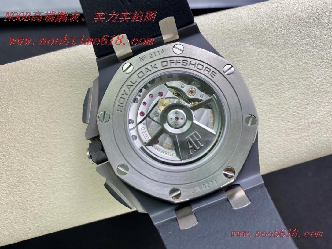 REPLICA WATCH AP JF廠手錶愛彼AP 26400皇家橡樹v2版陶瓷表殼仿錶