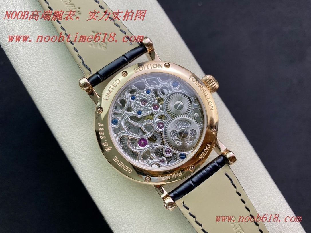 陀飛輪手錶,百達翡麗EQ動能星辰陀飛輪複刻錶