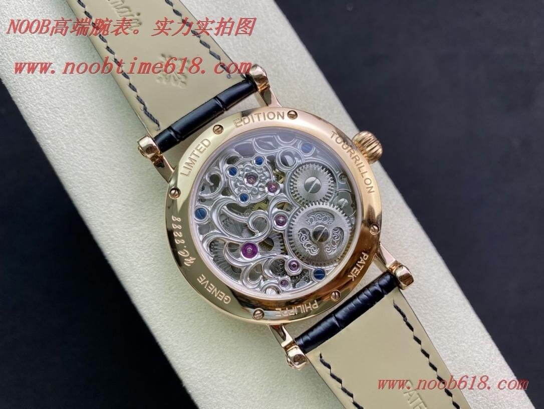 陀飛輪手錶,百達翡麗EQ動能星辰陀飛輪仿錶