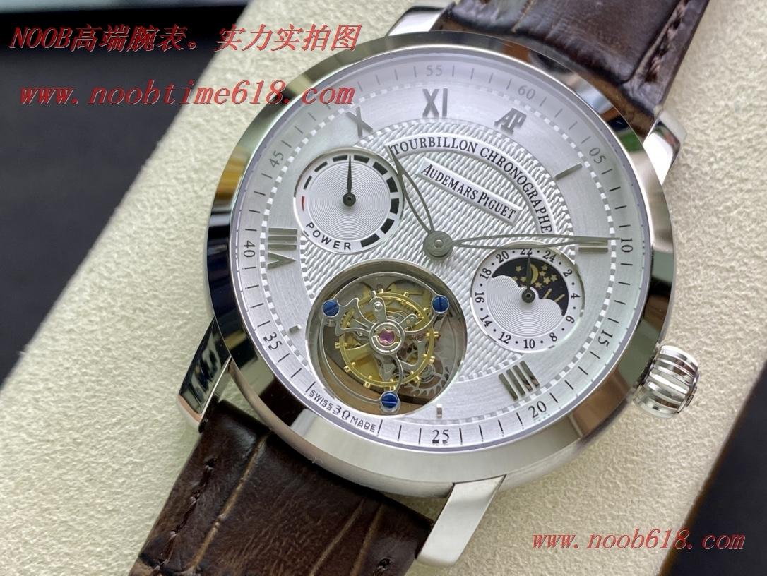 陀飛輪手錶,愛彼AP陀飛輪手錶動能顯示/日月星辰/陀飛輪精仿錶