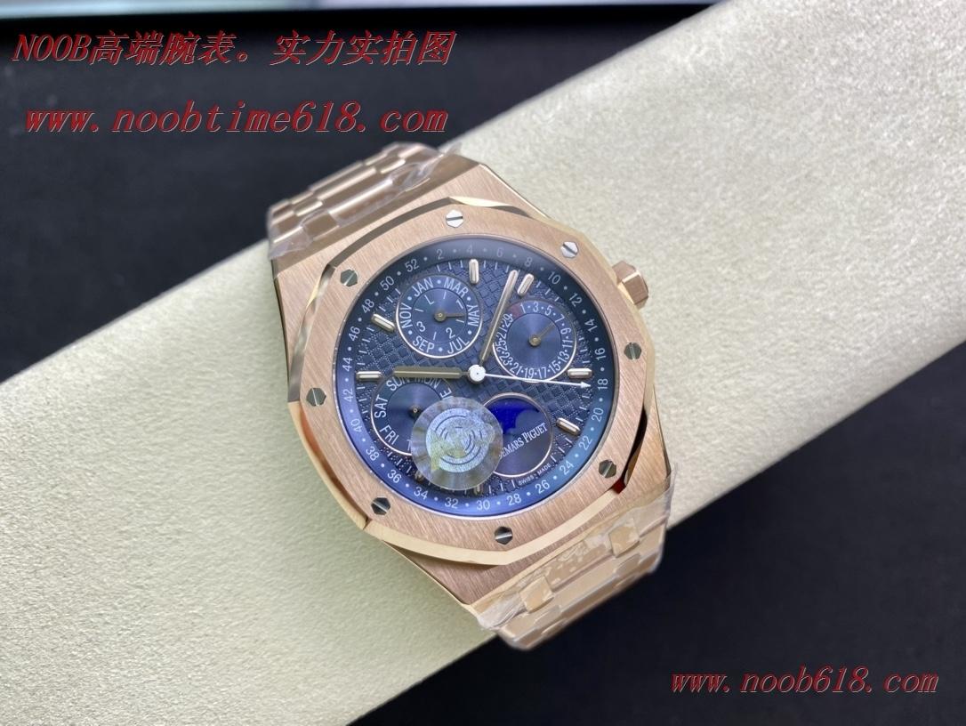"N廠手錶,APS新品爱彼26574 皇家橡树系列在""Grande Tapisserie""大格纹装饰表盘上精仿手錶"