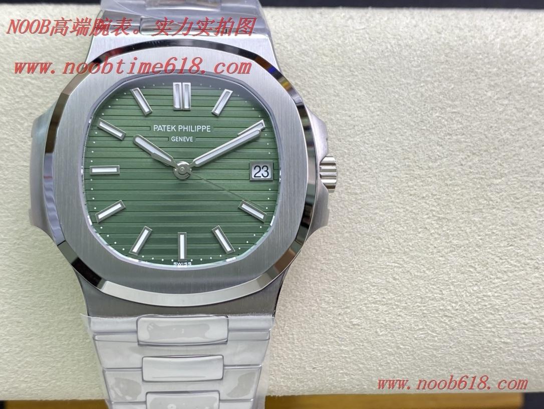 仿錶,3K手錶百達翡麗5711鸚鵡螺綠盤款式複刻手錶