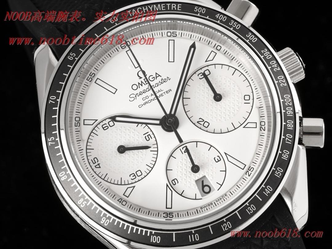 複刻錶,HR超霸新配色歐米茄超霸系列326.32.40.50.06.001多功能計時腕表
