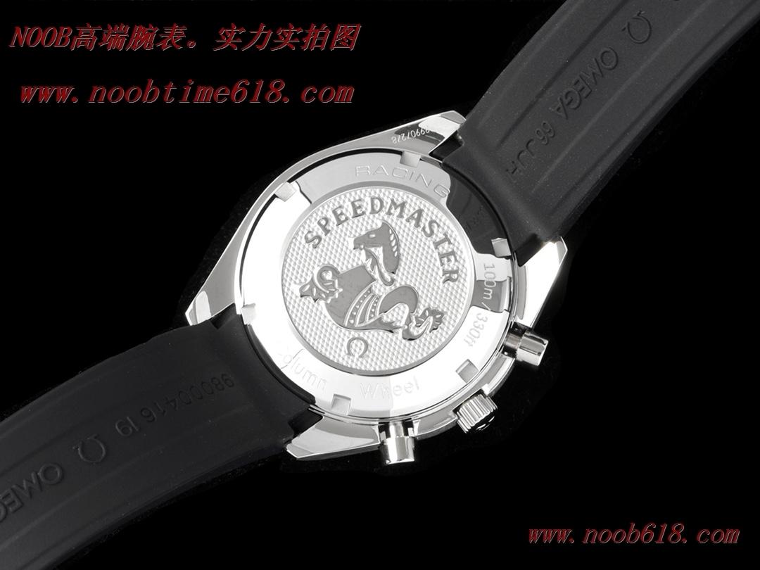 HR超霸新配色歐米茄超霸系列326.32.40.50.06.001多功能計時腕表