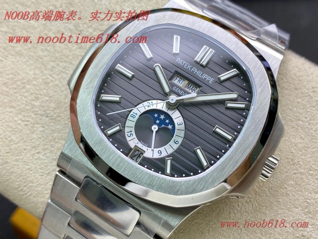 仿錶,百達翡麗Nautilus系列5726鸚鵡螺年曆複刻腕表