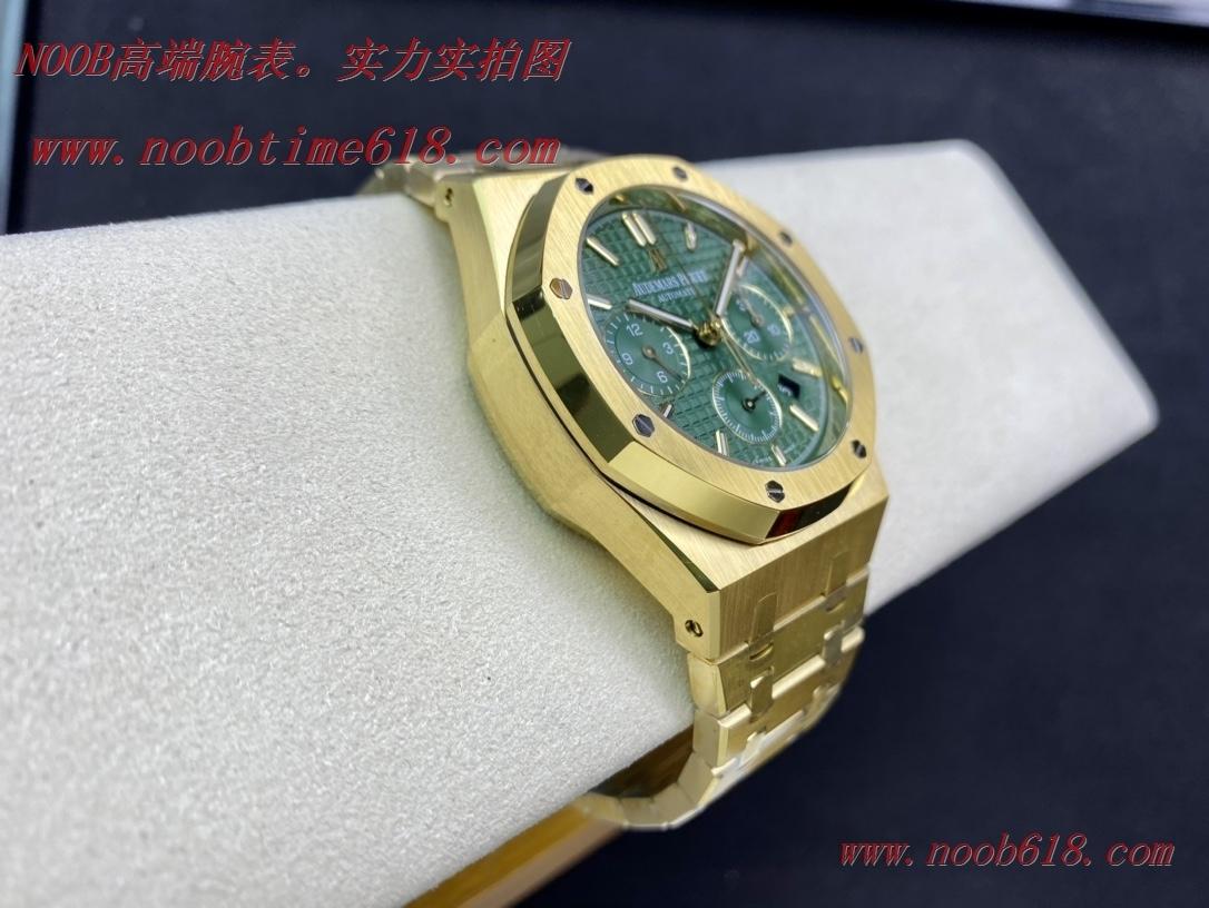 AP/愛彼皇家橡樹系列26331OR計時碼表,N廠手錶