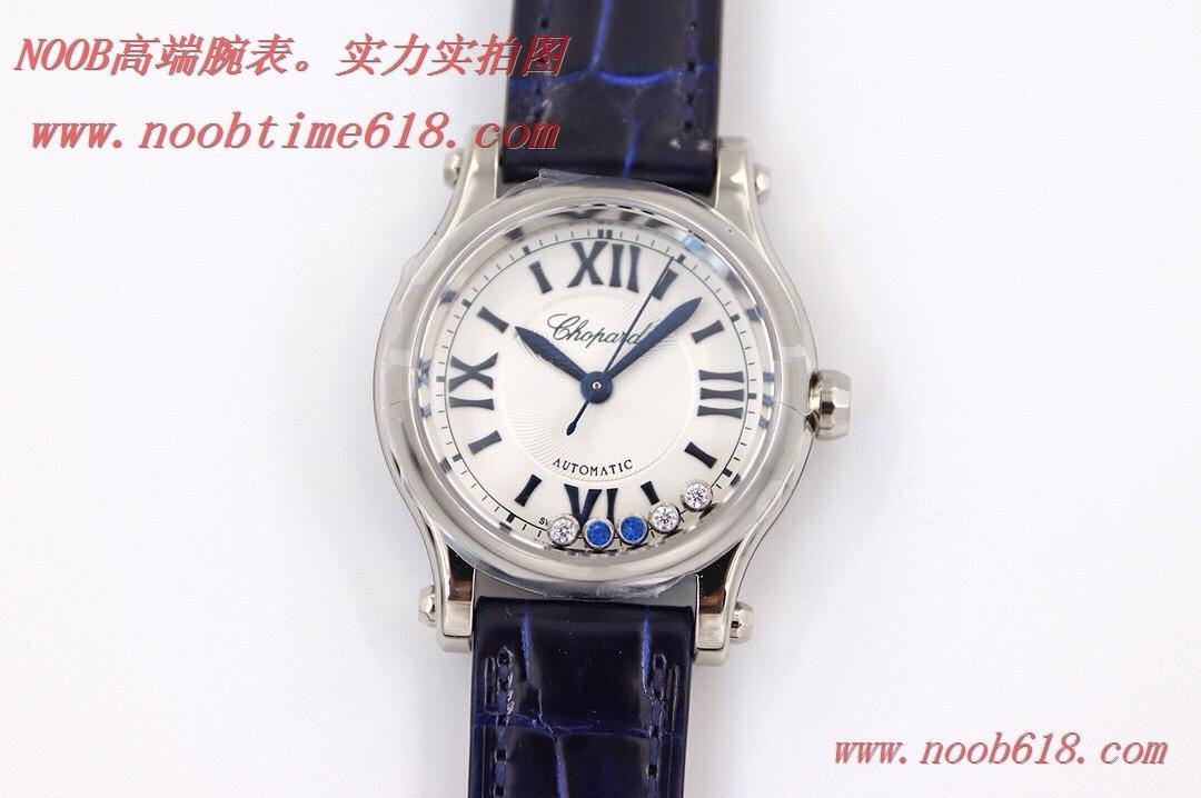 YF廠手錶蕭邦快樂鑽happy Sport系列寶齊萊限量款仿錶