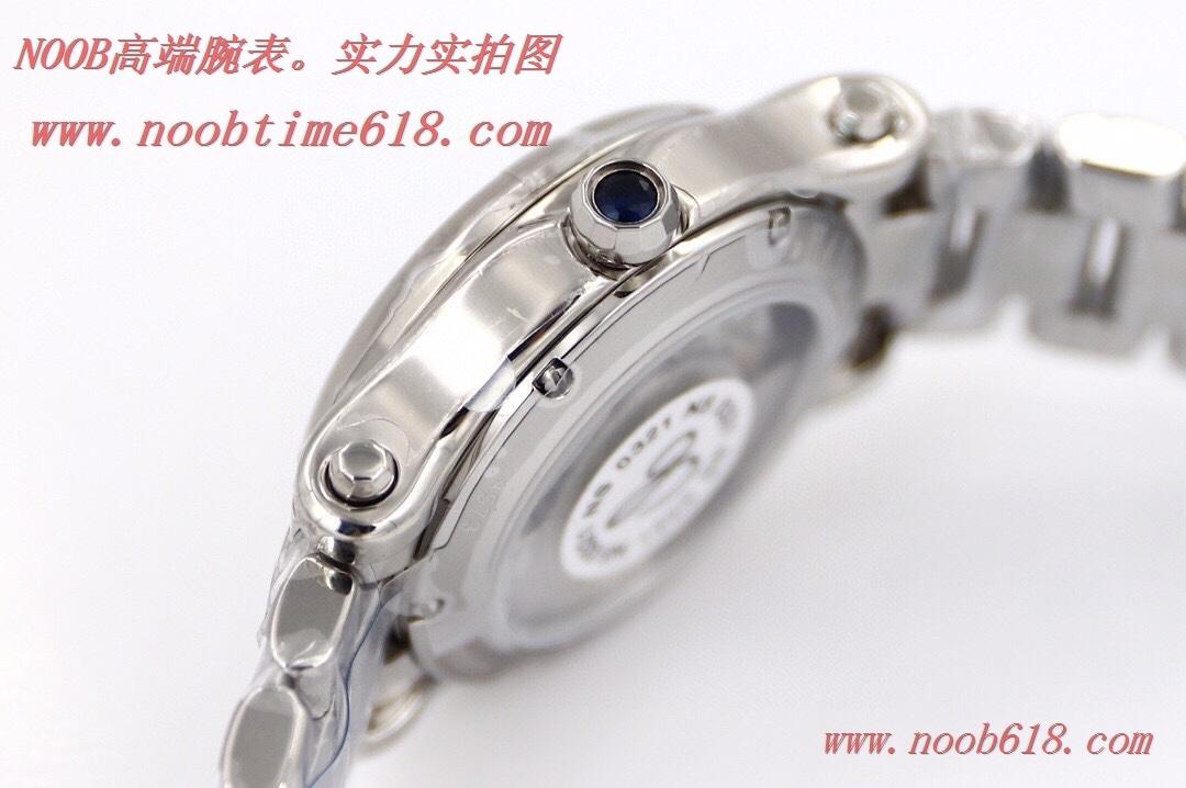 YF廠手錶,蕭邦快樂鑽happy Sport系列寶齊萊限量款仿錶