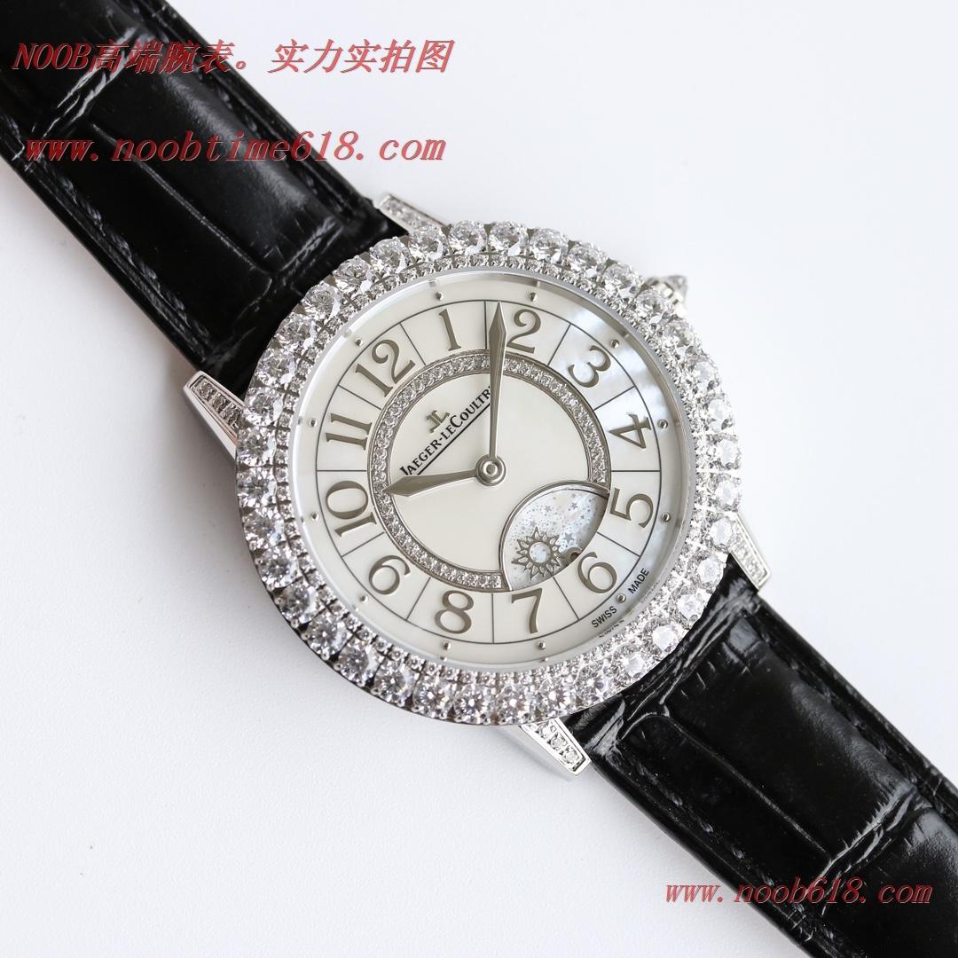 GF廠手錶積家超神約會日月星辰手錶