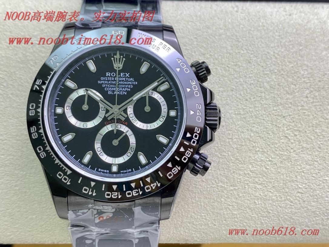 Blaken廠手錶勞力士Rolex daytona宇宙計型迪通拿定制款香港仿錶