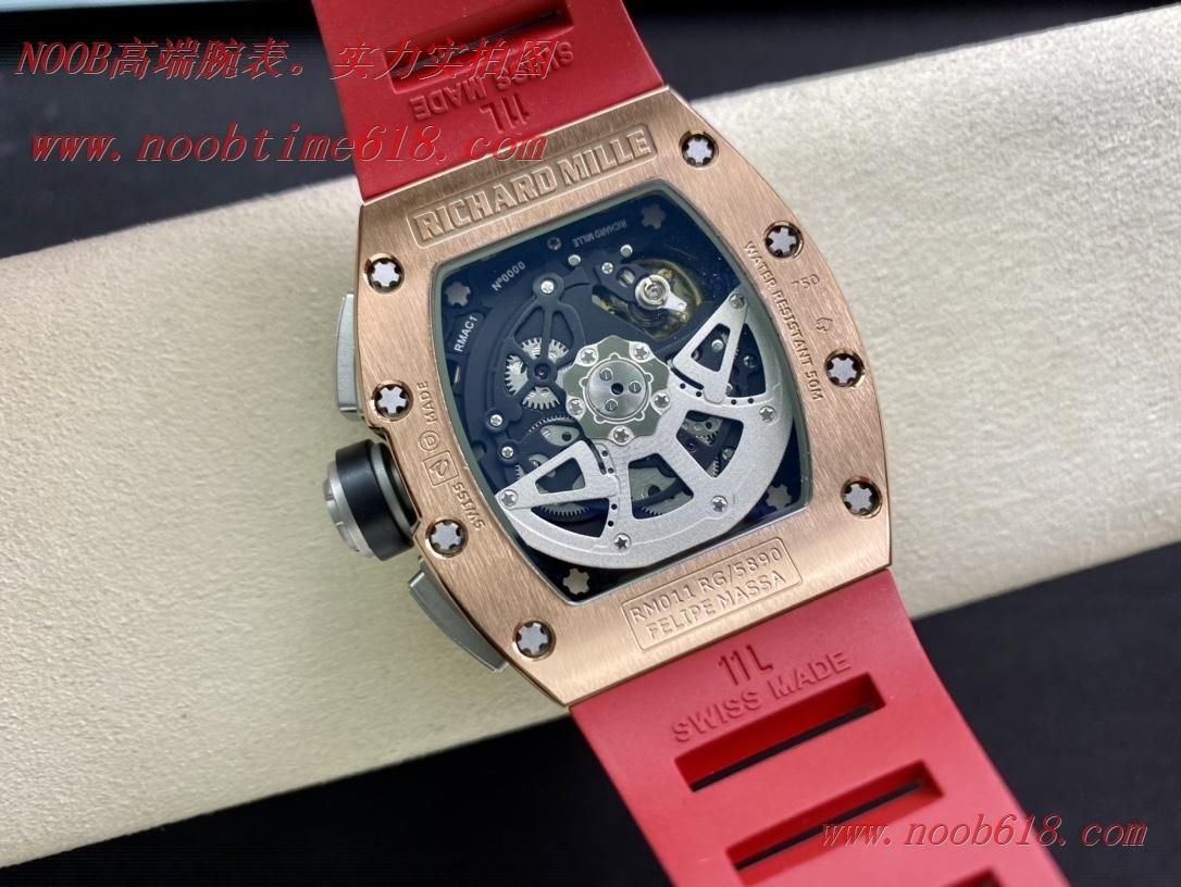 KV廠手錶理查德米爾RM11-03系列仿表
