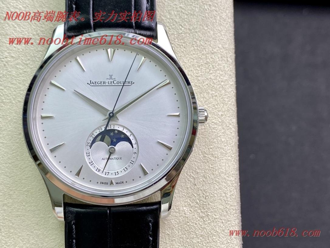 GF時尚版積家月相大師系列正裝男表Q1368420複刻手錶