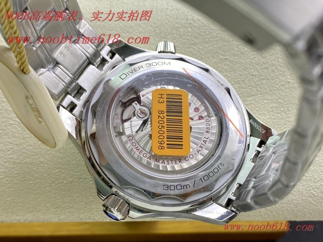 AG廠手錶歐米茄海馬300米8800機芯手錶