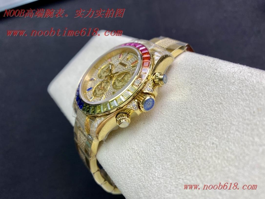 JH factory rolex donay勞力士蠔式恒動宇宙計型迪通拿滿鑽彩虹迪腕表