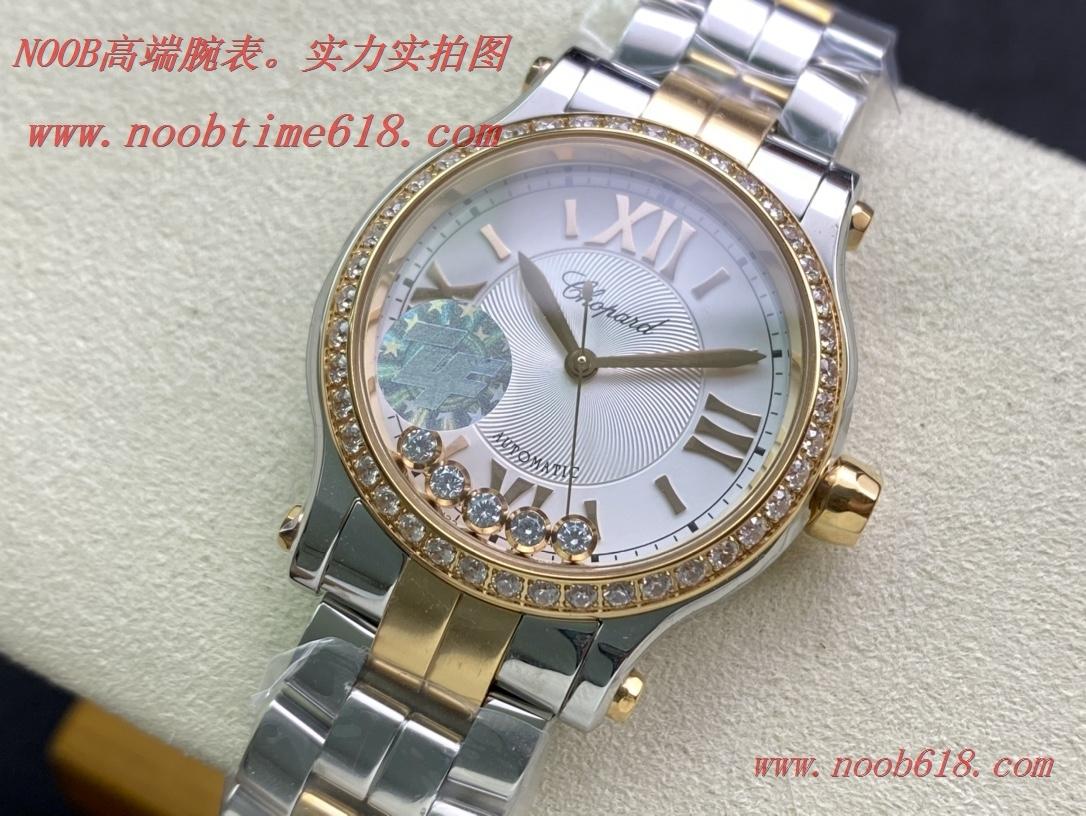 精仿錶33mm蕭邦快樂鑽腕表