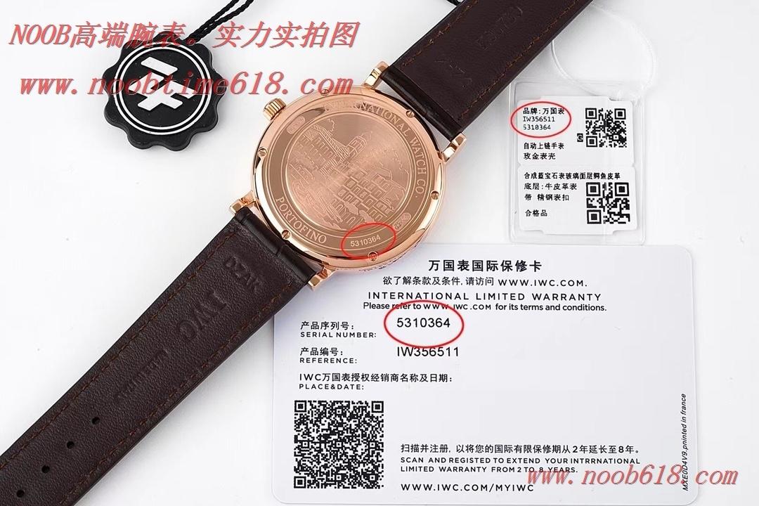 ZF廠手錶IWC柏濤菲諾萬國男表