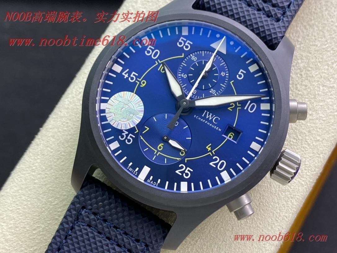 ZF廠手錶萬國IWC飛行員系列TOP GUN海軍空戰部隊MIRAMAR計時腕表