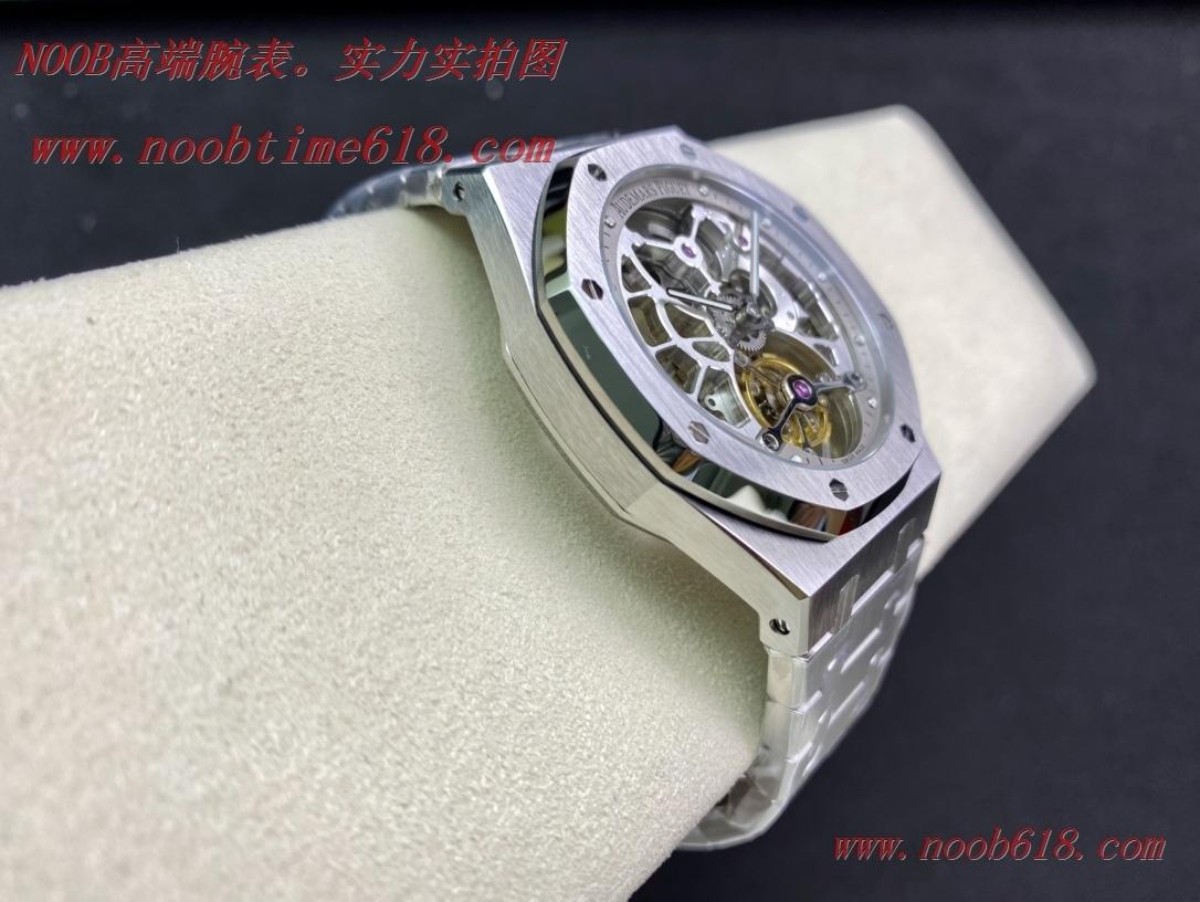 鏤空陀飛輪手錶,R8廠手錶v2升級版愛彼鏤空陀飛輪AUDEMARS PIGUET愛彼皇家橡樹精仿手錶