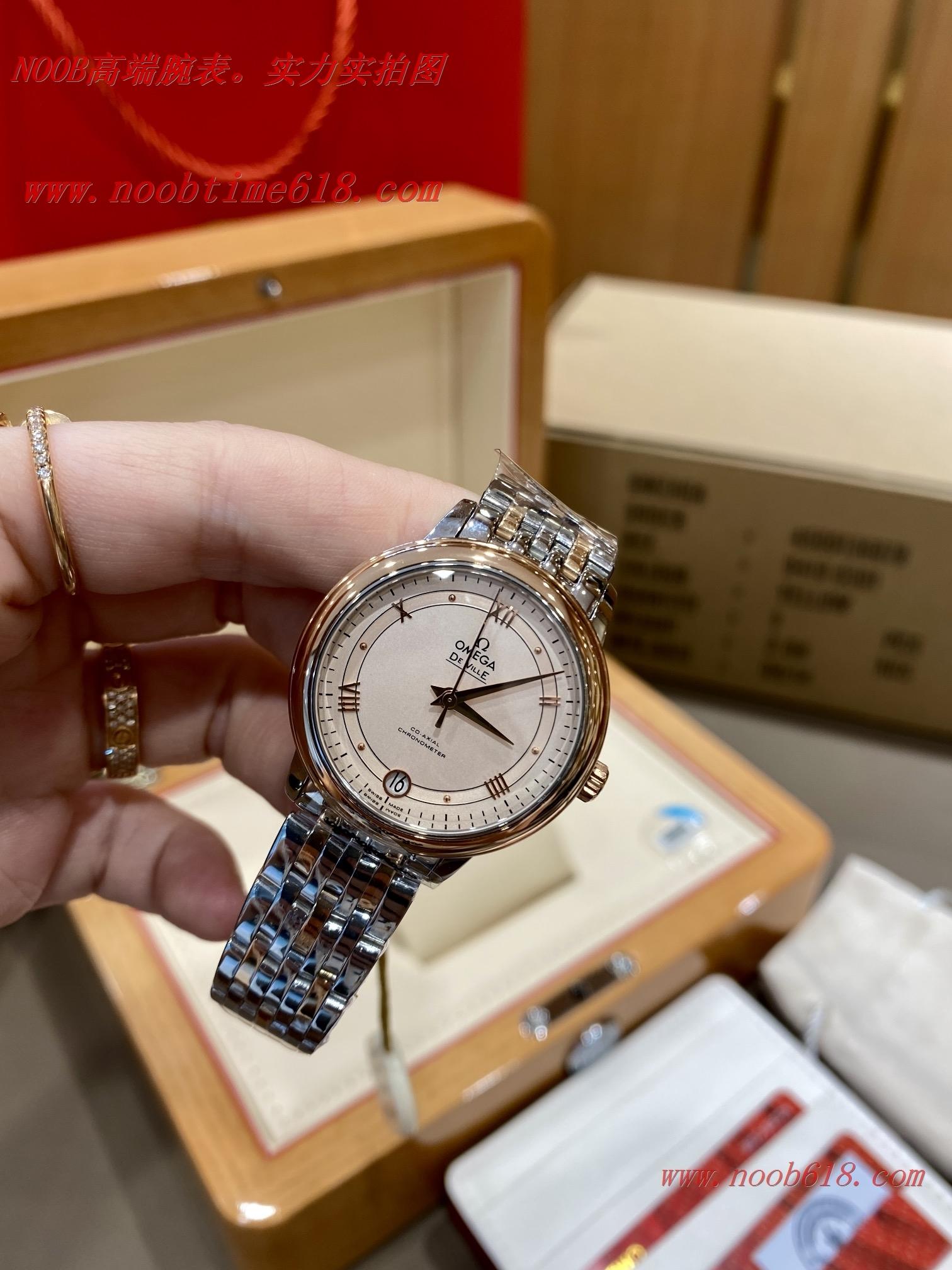 歐米茄蝶飛經典女款系列一比一手錶