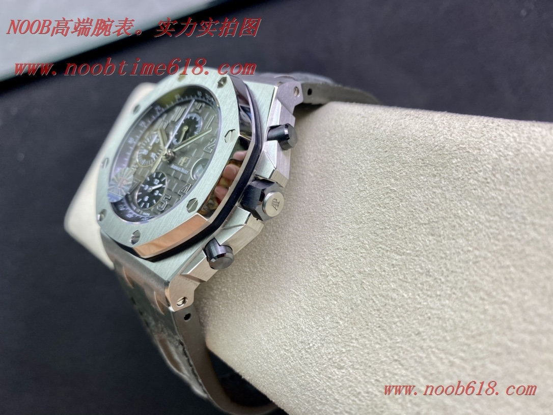 JF精品AP愛彼26470陶瓷按鈕複刻手錶