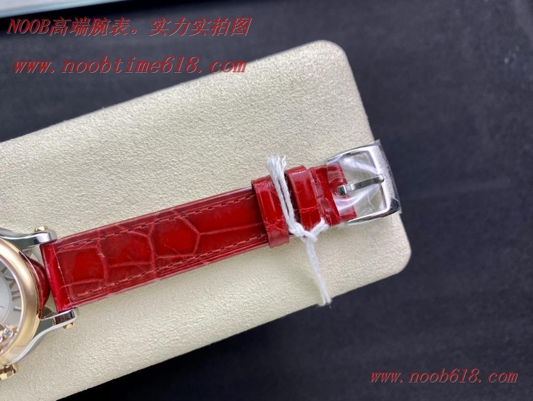 NR Factory蕭邦快樂鑽30mm精仿手錶