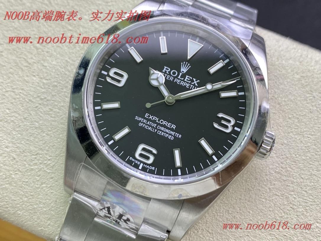 AR factory勞力士ROLEX探一探險家一代【EXPLORER-ONE】214270蠔式恒動系列複刻錶