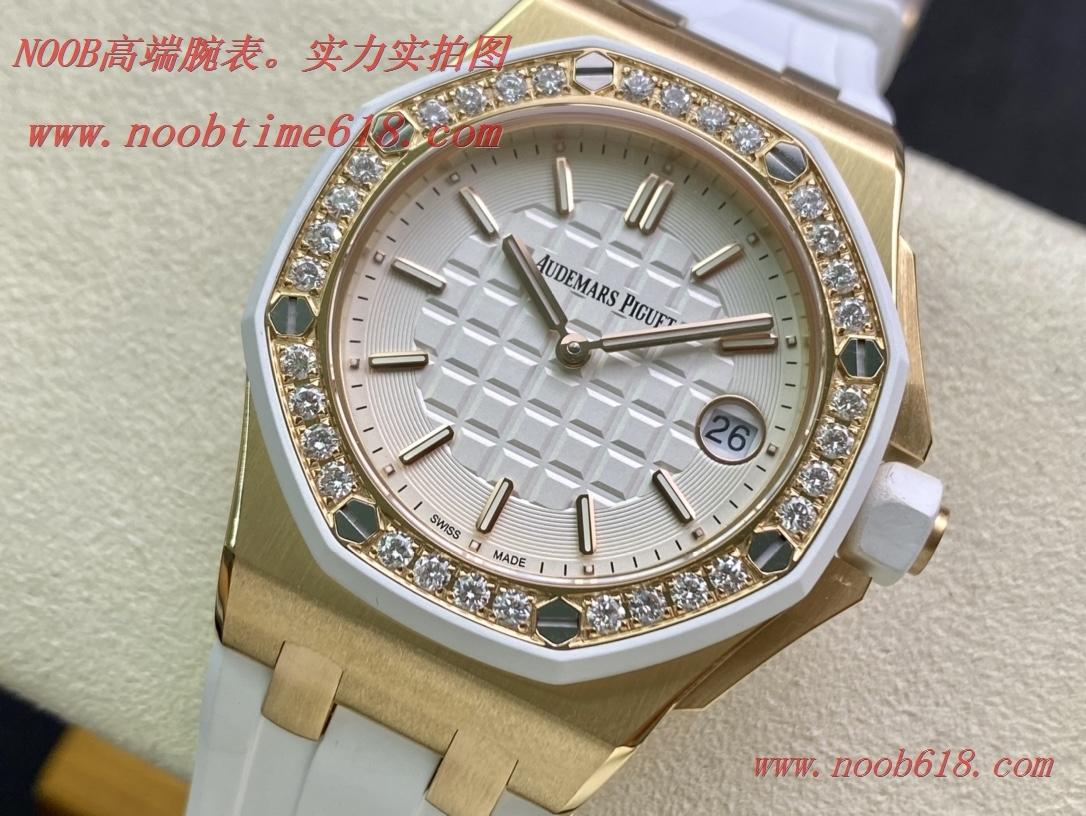 真鑽手錶,真鑽鑲嵌愛彼AP67540皇家橡樹離岸系列37mm石英女表