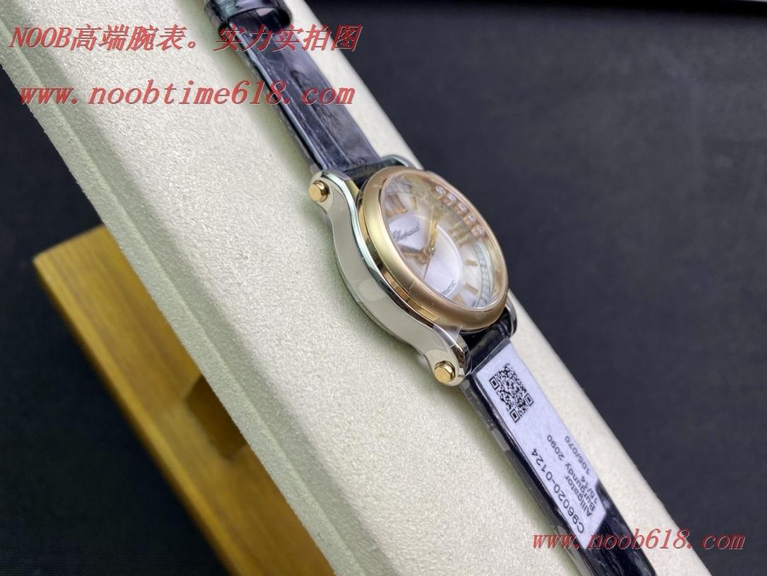 蕭邦快樂鑽 HAPPY DIMION系列30mm