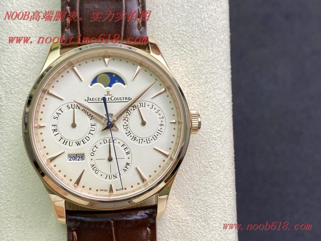 V9廠手錶積家大師萬年曆自動機械表奇異博士同款手錶