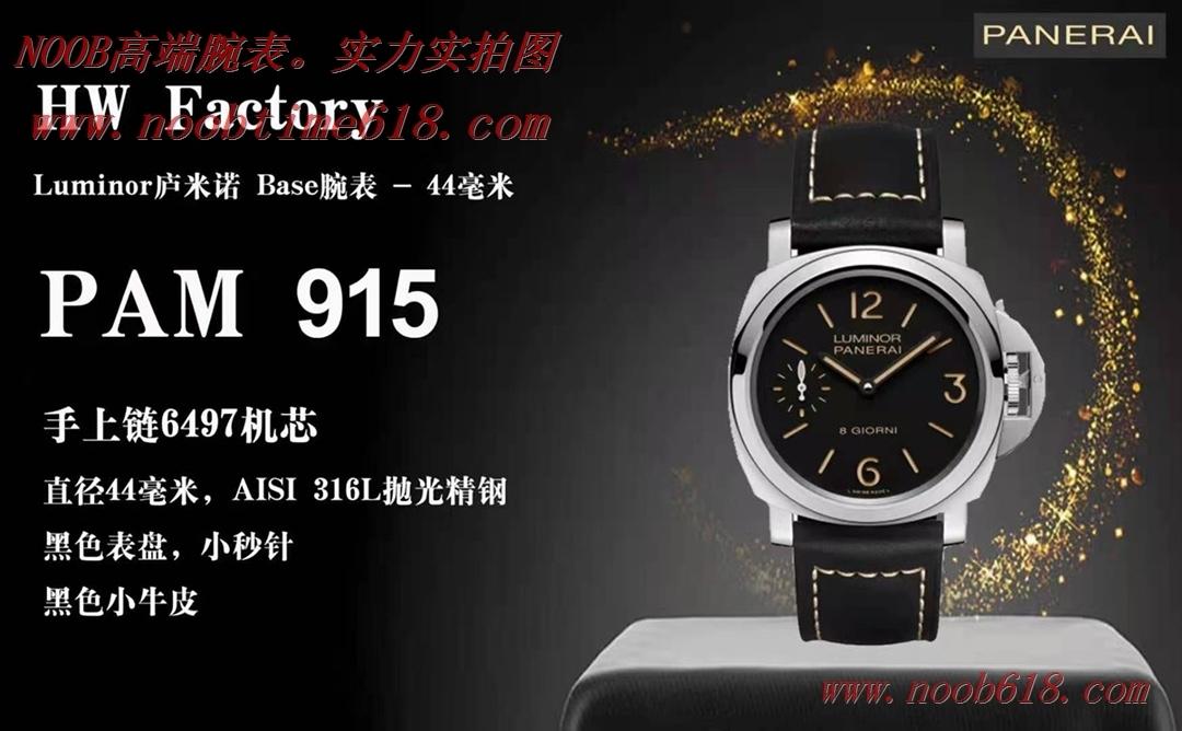 NOOB廠手錶官方旗艦店,JH factory rolex 匠心鑄造碳纖維勞力士格林尼治DIW定制版複刻錶