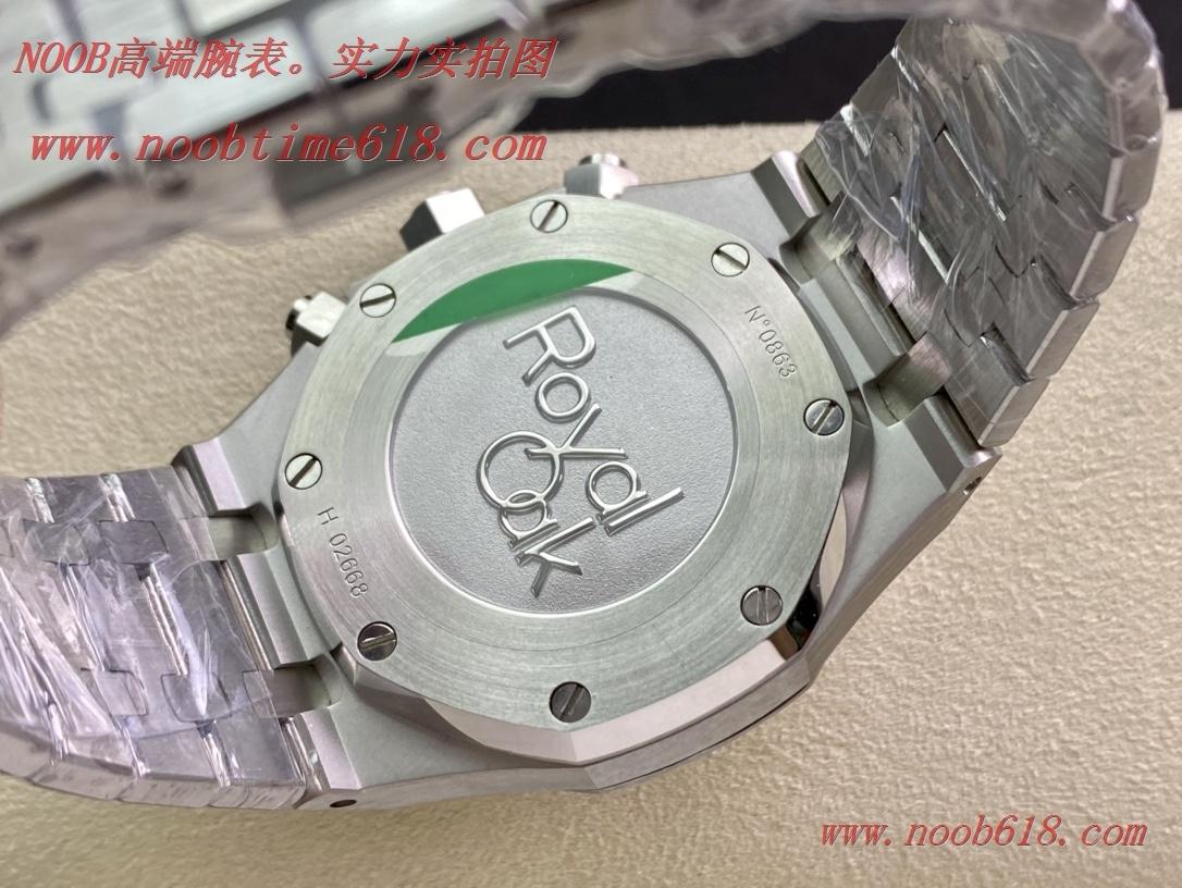 N廠勞力士,JH廠手錶,愛彼 Audemars Piguet皇家橡樹系列26331款腕表