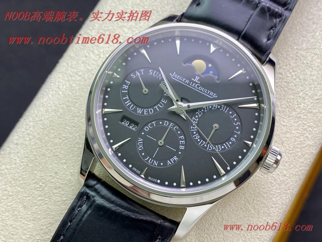 多功能手錶,萬年曆手錶,V9廠手錶積家大師萬年曆自動機械表仿錶