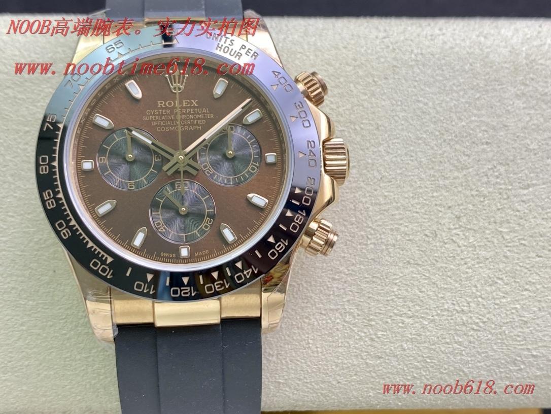仿錶迪通拿最好的工廠是哪家?WACTCH AGENT WATCH TW factory rolex DAYTONA勞力士迪通拿7750一檔機芯904L鋼腕表