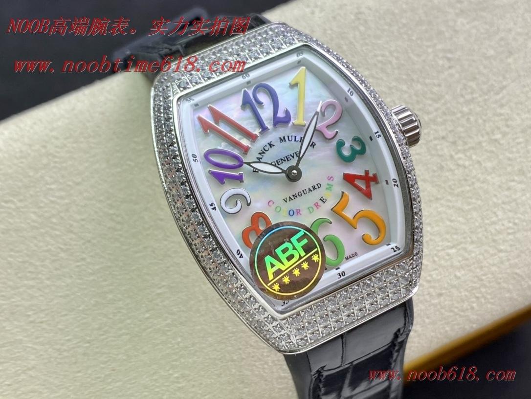 仿錶法蘭克穆勒最好的工廠是哪家?ABF法蘭克/法穆蘭深海珍珠貝V32女表