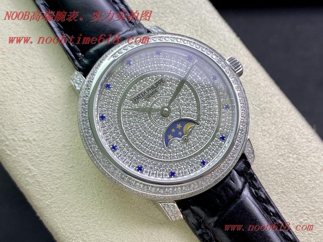 手動機械女表仿錶最好的工廠是哪家?稀缺款百達翡麗-PATEK PHlLlPPE滿鑽系列女表