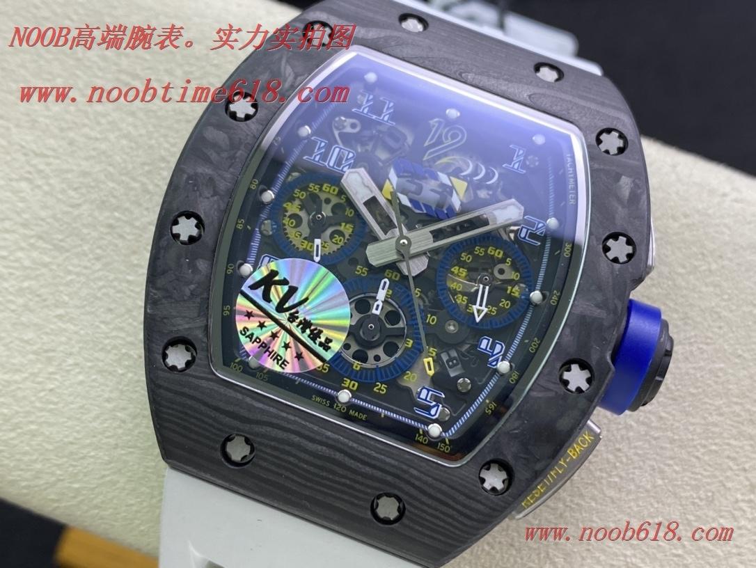 KV廠手錶理查德米勒RM011系列計時款精仿錶