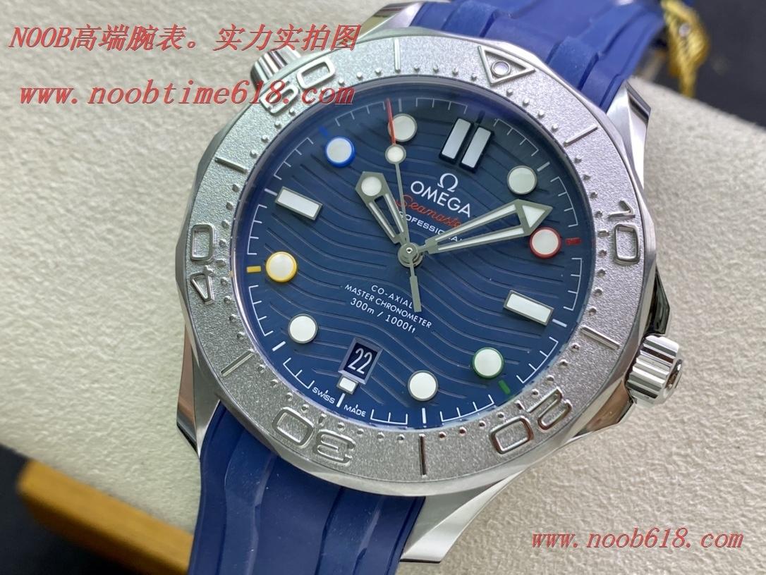 冬奧會精仿錶,OR新表歐米茄海馬2022北京冬奧會特別版腕表